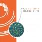 2012 Science Brochure